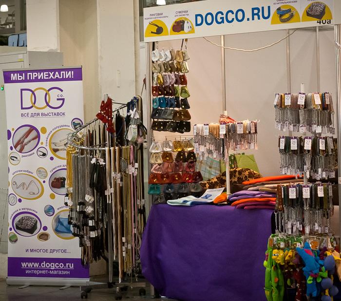 выставка собак ярославль 14 августа 2016 года