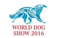 DogCo на выставке WORLD DOG SHOW-2016!